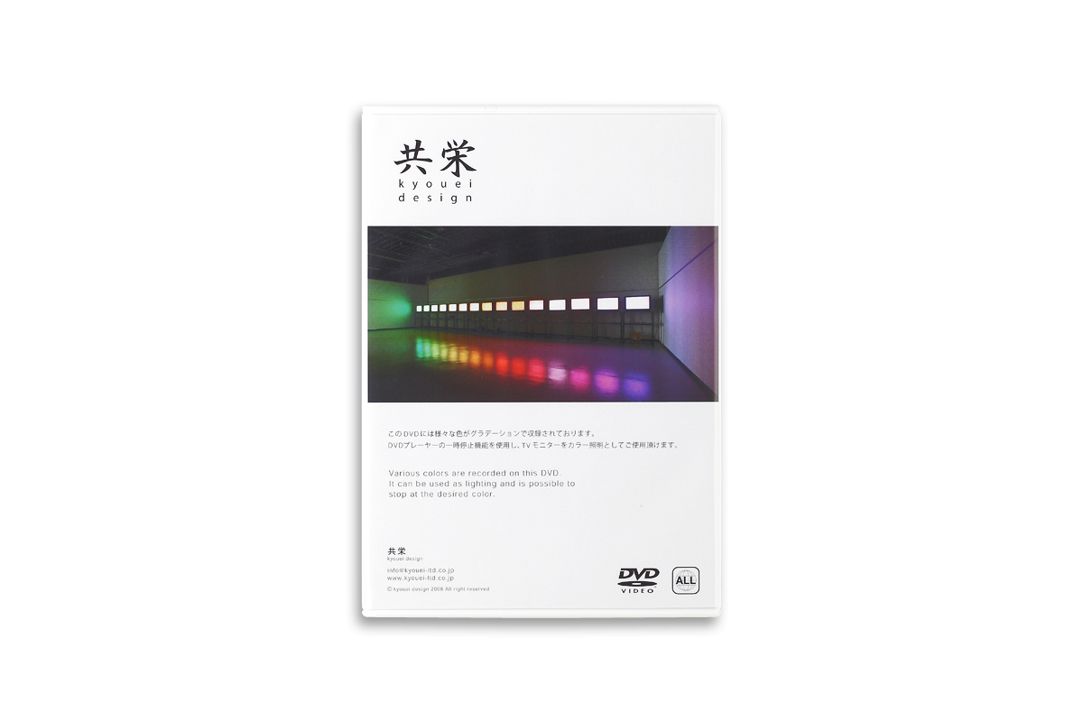 Color Light DVD-0